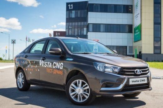 294e8f9b6b8d07e6d602c6d92bd4fd12 520x347 - АВТОВАЗ объявил цену битопливной LADA Vesta CNG