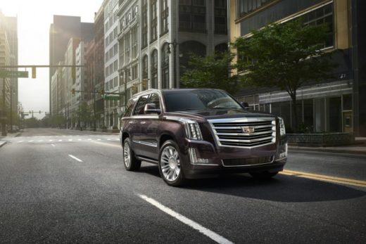 296dd1989f31f086eb515b0ac7307492 520x347 - «Авилон» начал продажи автомобилей Cadillac и Chevrolet