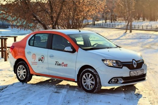 299e63dba0fdab6f290febce9fa5d405 520x347 - Renault Logan и Sandero стали доступны в новом московском каршеринге TimCar