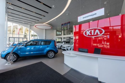 2ad4de6074767b4aada433cf4b3654ed 520x347 - Более 54% автомобилей KIA в июле проданы в кредит