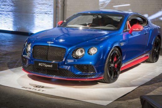 2bb00ab7b8b70d40de4ffda19b58f5ce 520x347 - Самые мощные Bentley доступны для заказа в России