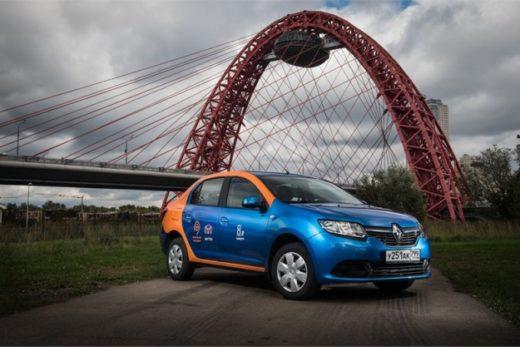 2c4952d93bef9a391be23e0329dc135c 520x347 - Renault Logan стал доступен в московском каршеринге