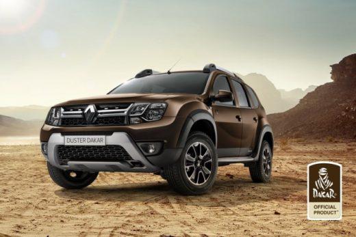 2d65f19c66fe9d3cac94763aa435d6ab 520x347 - Renault привезла в Россию лимитированную серию Duster Dakar