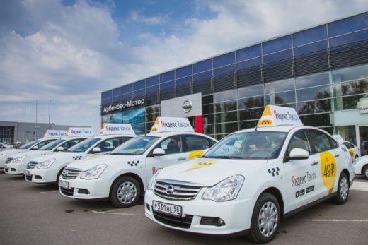 2e8131247837df7a2fe338846117338e 520x347 - Nissan Almera доступен партнерам Яндекс.Такси с нулевым первоначальным взносом