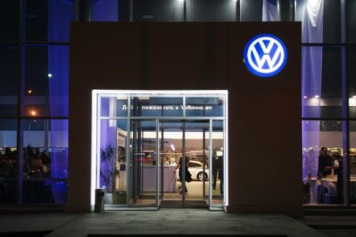 2efbce32059af0fb74b95b0fc099fa54 520x347 - Воронежский «Гаус» перестал быть официальным дилером Volkswagen