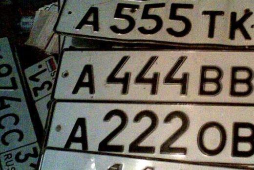 305136f36326c6f12678ce29a5086ce4 520x347 - В России появится легальный рынок «красивых» номеров машин
