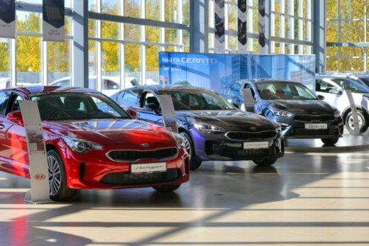 30a64b8a7dfdfe432b0a1ddd5b7eaf85 520x347 - Более 40% автомобилей KIA в сентябре проданы в кредит