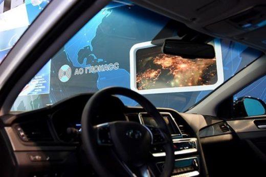 32b1d2acba688fd23d3b24e279199824 520x347 - Россия и ЕС совместят системы экстренной помощи автомобилистам