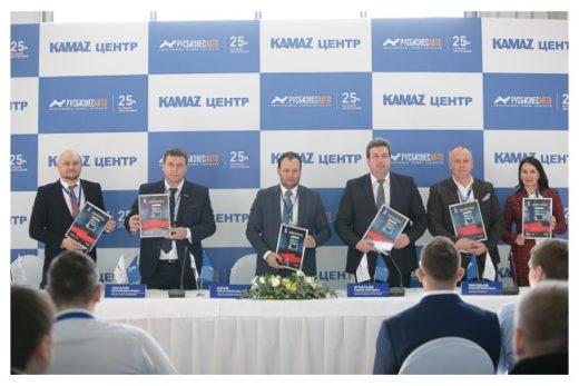 371404bbaa09fb500cad58c01ccda25a 520x347 - КАМАЗ открыл новый дилерский центр в Краснодаре