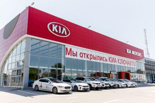 3749d46302adccd65d94aa8c27d019a6 520x347 - KIA открыла новый дилерский центр в Ростове