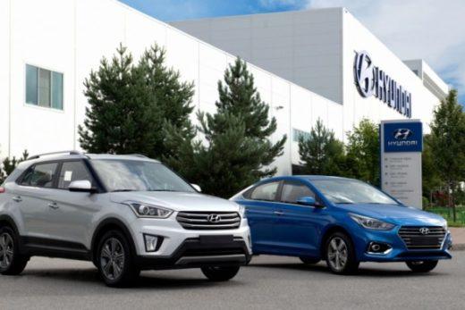 3813905715543d06cd8a437795c9a987 520x347 - Петербургский завод Hyundai увеличил производство на 12% с начала года