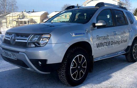 390c2d222393dbbf68c6326d16e36e6b 520x335 - Renault представила обновленный Duster в России