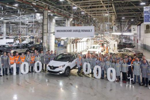 396e270915ac0ec0314f53655d041cb5 520x347 - В России выпущен 100-тысячный кроссовер Renault Kaptur
