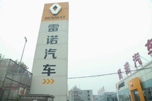 399757351a3471af93382c23d588ea8d 520x347 - Renault открыла первый автозавод в Китае