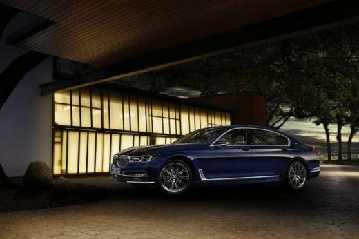 3a5585cccf4b478cd1ebc03ddd5fe722 520x347 - Юбилейный BMW Individual 7 серии доступен для заказа в России