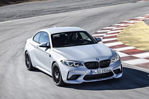 3baaa67807f4675a87d061301b91fd0c 520x347 - BMW M2 Competition будет доступен к заказу с 1 июля