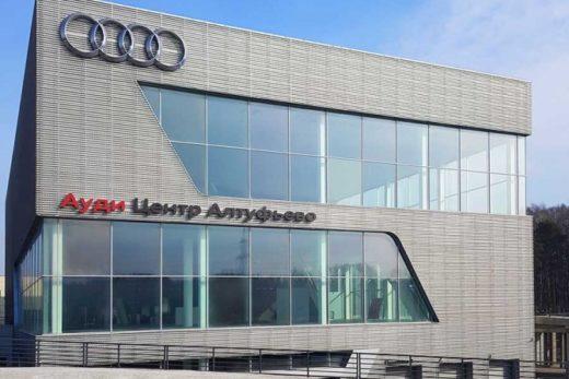 3c8f29459b802eb790ea6cc39465ccb5 520x347 - «Автодом» открыл в Москве новый дилерский центр Audi