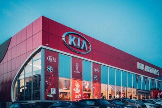 3d3222b2cef6d0d6f508092efa39f70d 520x347 - KIA открыла новый дилерский центр в Смоленске