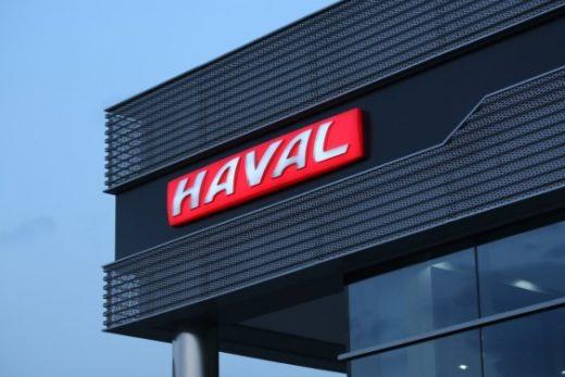 3db3a07bea49fa41372c403cd49cbdca 520x347 - Haval открыл шесть новых дилерских центров в России