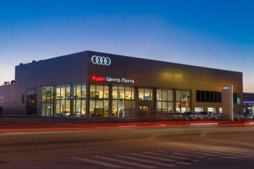 3e189ae0420d6e5c6707a00102c2ea62 520x347 - Audi открыла новый дилерский центр в Санкт-Петербурге