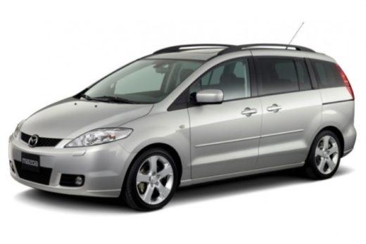 3e4f2987c9f578ea3f00b85e2d3a924a 520x347 - Автомобили Mazda5 попали под отзыв в России
