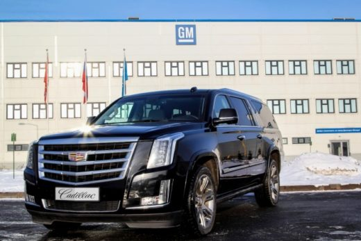 3f1f42f316aa6e7d1f6e68df0dcadbe2 520x347 - Петербургский завод GM может перейти в управление белорусскому «Юнисон»