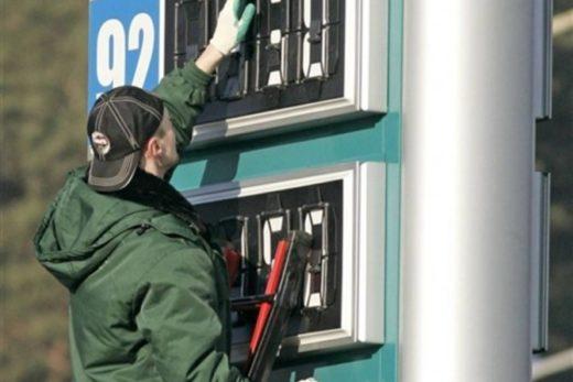 405a7f332f40f31957c81bdb17213647 520x347 - Как будут расти цены на бензин зимой?