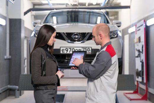 410973633e5554e3bf7ef2b64cb8bb3c 520x347 - Nissan запустил онлайн-продажи сервисных услуг