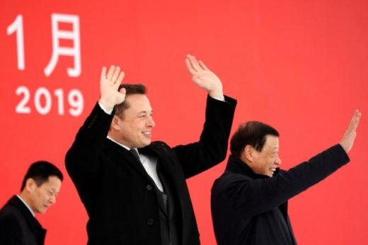 4161fb0666eac495eeb1ec73dc08279a 520x347 - Tesla начала строительство завода в Китае