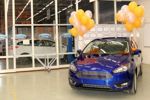 42a3c325877941e55b0c12c9430da22b 520x347 - В России выпущен 700-тысячный Ford Focus