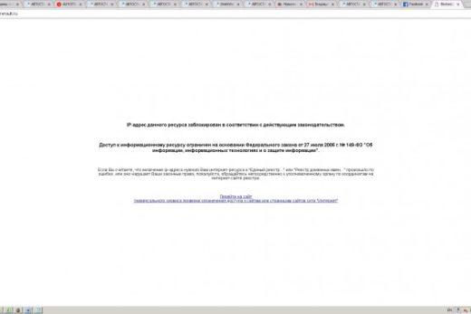 42e483ac55744890250e71994cfdbff2 520x347 - Сайты автопроизводителей попали под блокировку Telegram?