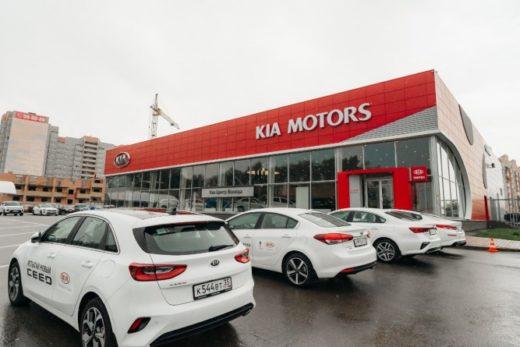 43d6d011a55e3fa3424dfebc21d334d3 520x347 - KIA открыла новый дилерский центр в Вологде