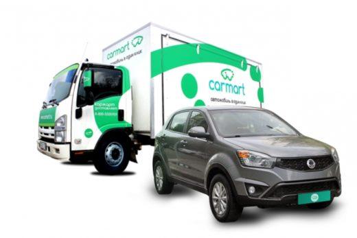 4457f8adcf98a65f72943de298c1c795 520x347 - В Петербурге начались онлайн-продажи автомобилей SsangYong