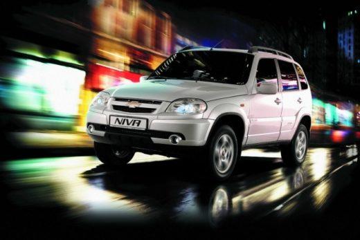 47aec9b79a452510e7c32dcd87e93fef 520x347 - GM-АВТОВАЗ дарит подарки к 15-летию Chevrolet Niva