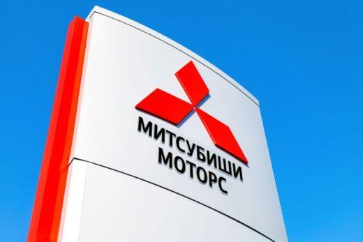 4856b0bff2c19d16675d6323ba847cf2 520x347 - Марка Mitsubishi Motors с 1 апреля меняет название