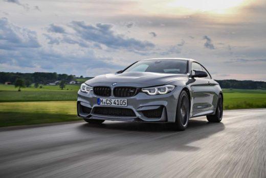 48c59f621a4a7f4f53348cc2ca654f2a 520x347 - Спорткар BMW M4 CS доступен для заказа в России