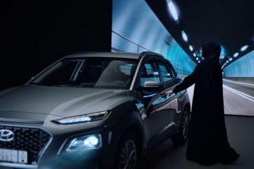 4a88a37a31a34819732c97e1e40e72a7 520x347 - Hyundai запускает в Саудовской Аравии программы поддержки клиентов-женщин