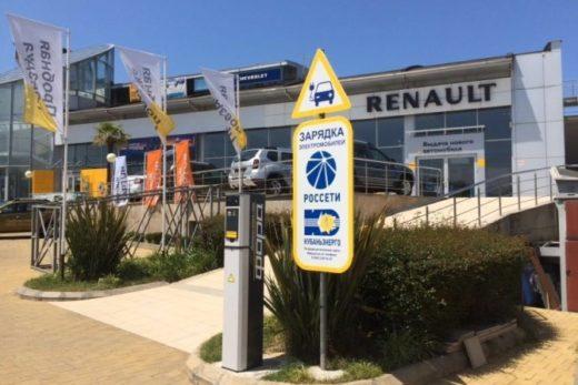 4b45cd50f8392c6ac00360fb40d45e47 520x347 - Новая электрозарядная станция открылась на базе дилера Renault в Сочи