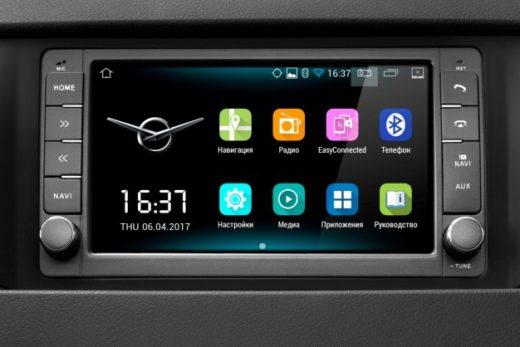 4b771c400fef42d74212ec8d56a27fb0 520x347 - УАЗ «Патриот» получил новую мультимедийную систему