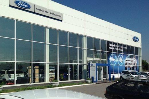 4bd671cef39364e8ffc696d5d84b37df 520x347 - В Омске закрылся дилерский центр Ford
