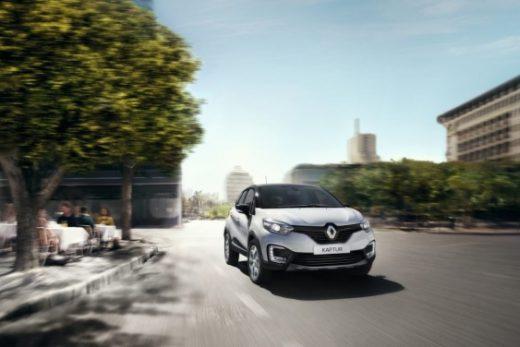 4dcc6292a9c6a5975ae3ffa6edfc61e9 520x347 - Renault Kaptur получил вариатор в базовой комплектации