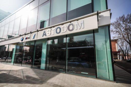 4f371e872d742c68167bb72437d2c0eb 520x347 - ABTODOM открыл первый шоу-рум и сервисный комплекс BMW в центре Москвы