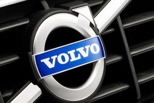 50c616040f14b053e5b2d57865eda178 520x347 - Volvo Cars может провести IPO до конца 2018 года
