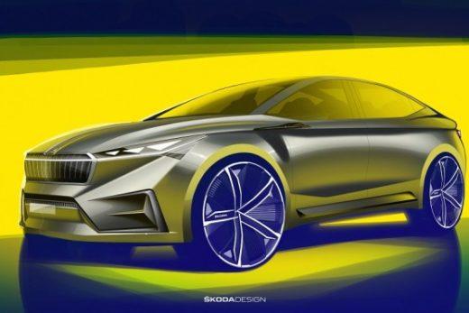 51de2a149d6867aa2c5650e86ff445fa 520x347 - Skoda представит в Женеве концептуальный электромобиль