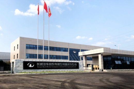 52470932b4c098e27805fbd6f463dbbe 520x347 - Great Wall запустил новый завод в Китае
