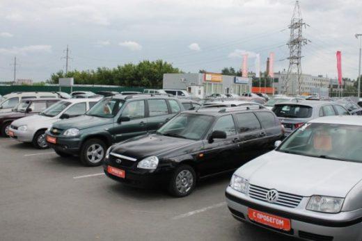 52ff8393a7f71c08abed8fe85e66d675 520x347 - Рынок автомобилей с пробегом сильнее всего упал в Москве