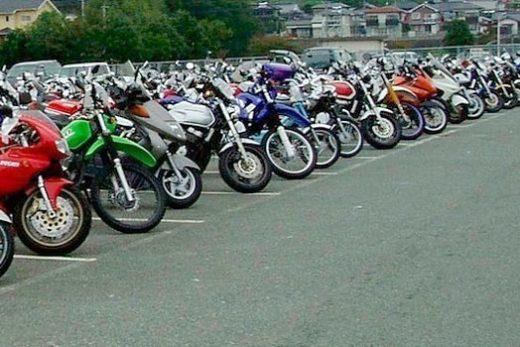 530594db389e57f478992c06f8565239 520x347 - Российский парк мотоциклов составляет 2,4 млн единиц