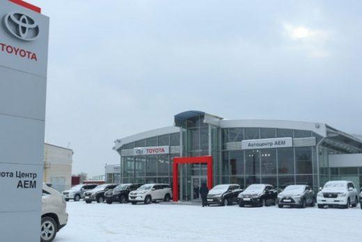 534cc1d995cb7a895e6874073768df73 520x347 - Toyota открыла новый дилерский центр в Барнауле
