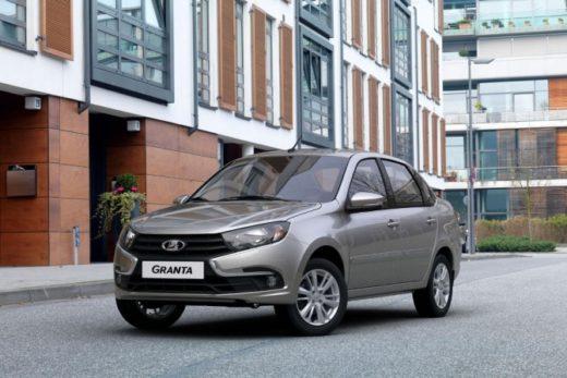 5379c0886739f53fe342e1cd9e1a7d7c 520x347 - LADA Granta в октябре осталась самой продаваемой моделью в России
