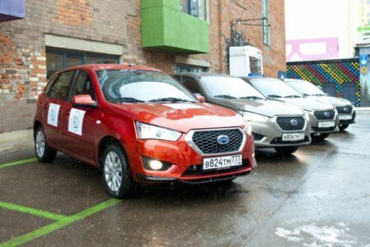 5502377fe2e7593452d9c265621c336c 520x347 - Datsun начал сотрудничество с каршеринговой компанией Flexcar